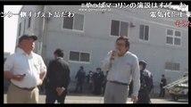 【ニコ生】桜井誠「在特会」VSしばき隊 原発問題とパチンコ問題は同じ