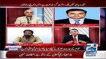 PTI's Fayaz ul Hasan Chohan Blasts on MQM's Rehan Hashmi