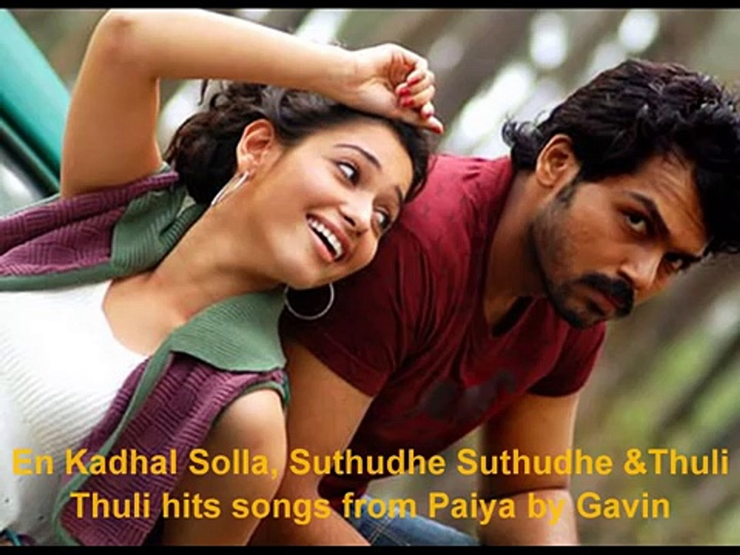 Super Hit Non Stop Tamil Songs Tamil Love Songs Video Dailymotion