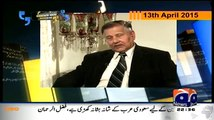 MQM Was Made By General Zia Ul Haq-- Chief of Army Mirza Aslam Beg -
