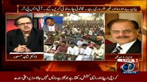 """Why Altaf Hussain Changed His Party Name From """"Muhajir To Muttahida"""" Telling Hameed Gul"""