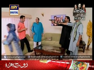 BulBulay - Episode 346 - May 3, 2015