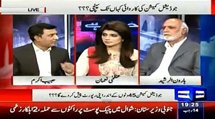 Habib Akram Exposes The Nexus Between The Witnesses (For Judicial Commission) And PTI