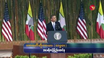 Views on Obama's Speech at Convocation Hall in Yangon University.