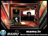 One of the Best Clip Ever Recorded On Pakistani Politics (All Time Classic!)