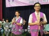 坐骨神經痛-不再依賴藥物了/長生學台灣總會見證系列139