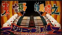 Goku Sayonara Zetsubou Sensei Opening 3