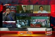 Off The Record 04-05-2015