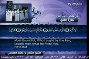 Surah Al-Alaq with English Translation 96 Mishary bin Rashid Al-Afasy