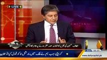Ejaz Haider on Anti Pakistan & Anti Cultural Topics (Bay Laag 03-4-15)