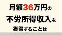 ワイルド・スピード SKY MISSION 予告