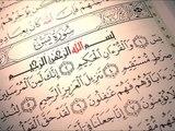 سورة يس بصوت الشيخ عبد الرحمن السديس صوت جميل و رائع تبارك الرحمن