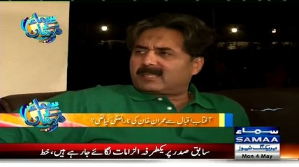 Aftab Iqbal shares incident when Imran Khan got angry on Khabarnaak team for making fake scandal of him with Ayla Malik