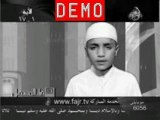 Ahmed Saoud : Sourate ahzab 2