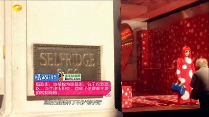 《花儿与少年2》第2期20150502: Divas Hit The Road 2 EP2: New Journey With Jing Boran【湖南卫视官方版1080p】