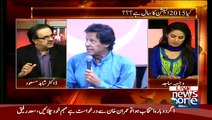 Dr Shahid Masood Detailed Analysis On NA 125 Election Tribunal Decision