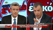 Real.gr Στον ενικό Στ.Θεοδωράκης είχα προτείνει κυβέρνηση προσωπικοτήτων στον Τσίπρα