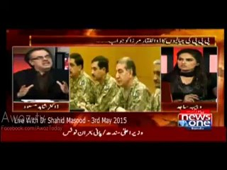 From Where Does Dr. Shahid Masood Get His Information - You Will Be Shocked After Watching This Video