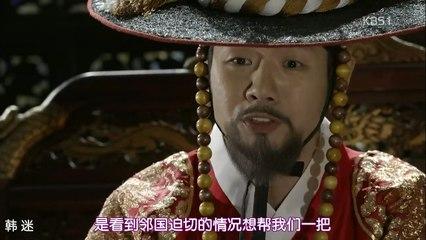 懲毖錄 第24集 Jingbirok Ep24