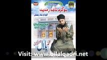 Shah-e-Madina Shah-e-Madina - New Famous Naats 2015 By Bilal Qadri