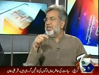Ansar Abbasi's Analysis on NA-125 Re-Polling Decision By Election Tribunal