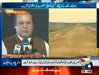 Transparency International Kahan Hai- Shehbaz Shareef Nay SOlar Project Main 2 Crore Dollar Bachaye