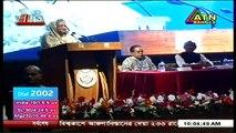 Bangla News 04 May  2015 On ATN Bangla All BD News