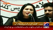 My Husband Beats Me A lot Outside House:- Humaira Arshad(Singer)