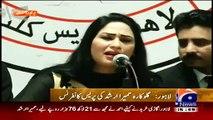 My Husband Beats Me A lot Outside House: Humaira Arshad(Singer)