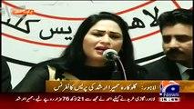 y Husband Beats Me A lot Outside House:- Humaira Arshad(Singer