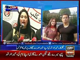 Humaira Arshad rebuts husband