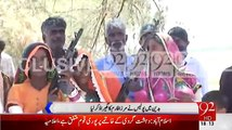 Women Lifted Weapons For Zulfiqar Mirza Security