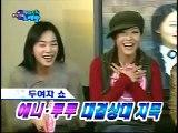 Crazy Korean girls