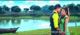 Bangladeshi gaan Imran and Jannat 2015 Bangla New Romantic song JODI MEGHE CHAD DHAKE