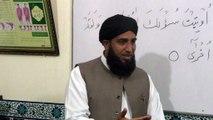 Dars-e-Quran by Professor Abdul Ghafoor Najam: Surah Taha (Ayat No. 33-34-35-36-37)