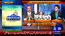 Mujeeb ur Rehman Shami Tells The Sensitiveness Of This Solar Energy Project