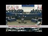 Выступление Михаила Саакашвили в Европарламенте