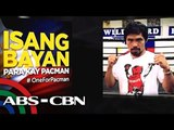 TV Patrol: 'One For Pacman' nationwide campaign; Pacquiao, naiyak matapos mapanood ang 'Kid Kulafu'