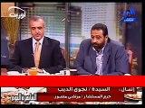 El Ahly VS Zamalek