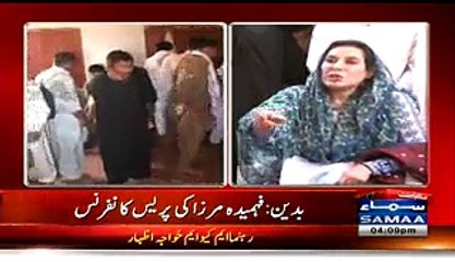 Fahmida Mirza Blast on Sindh Govt in Press Conference - 6th May 2015