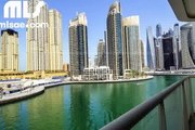Marina View Tower B  Dubai Marina   Fitted Kitchen  Marina View - mlsae com