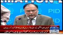 Light went off thrice during Ahsan Iqbal & Pervaiz Rasheed's Press Conference against Imran Khant