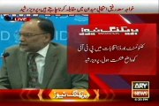 Wafaqi Wazir Ki Press Conference K Doran Bijli Chali Ge 06-05-2