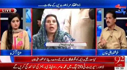 Khusnood Ali Khan Warna PPP in Zulfiqar Mirza Case- Asif Ali Zardari its your first Defeat