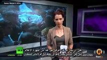 """مذيعة """"روسيا اليوم"""" تنفعل على الهواء مباشرة و تفضح تواطؤ الولايات المتحدة وإعلامها مع إسرائيل"""