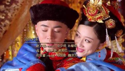 末代皇帝傳奇 第46集 The Last Emperor Ep46