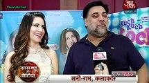 Ram Ko Mili Nayi Priya..!! 'Dil Ki Baatein Dil Hi Jaane' 7th May 2015