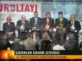 Turk Birlesik Devletleri - www.TurkBirDev.org -  Video 1