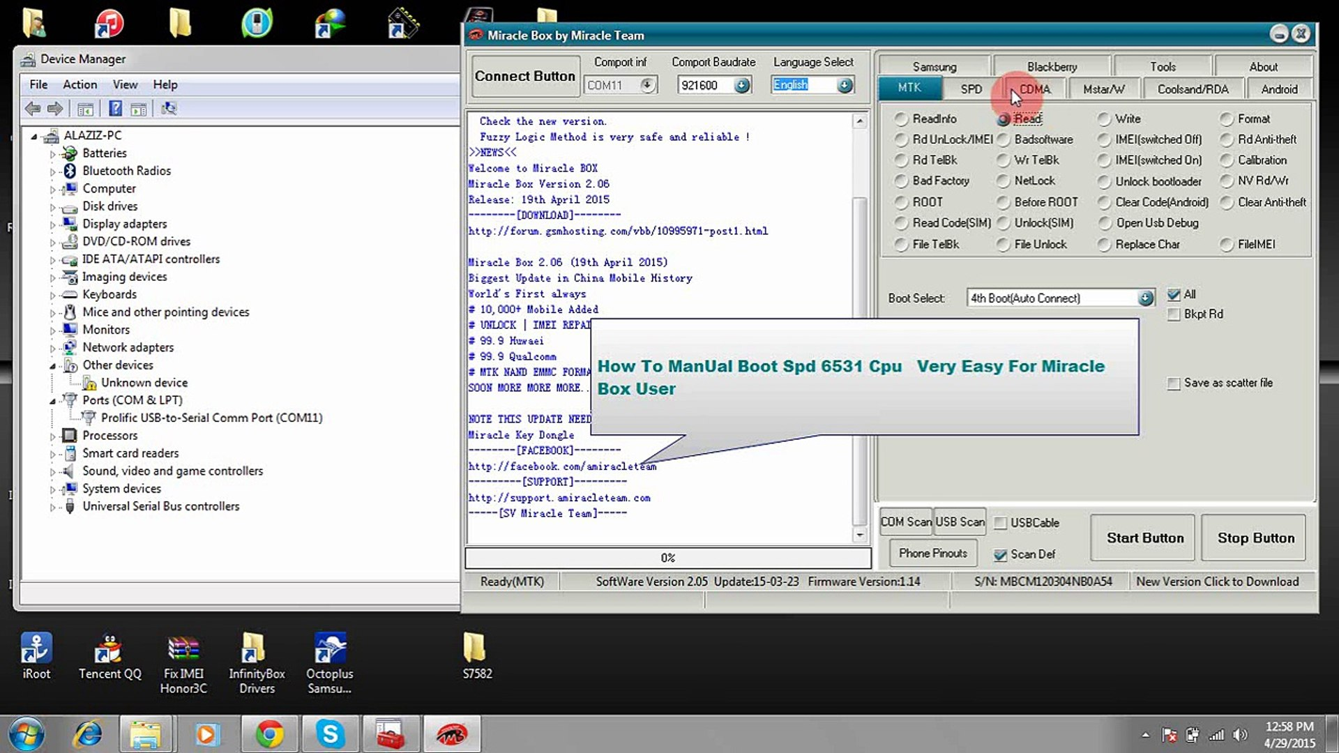 how to manual boot spd 6531 for very easy for miracle user