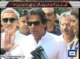 Dunya News - On The Front - 07-05-2015